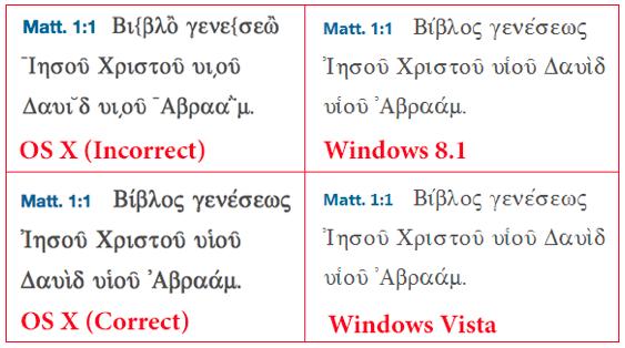 Screenshot 2014-07-29 16.31.59
